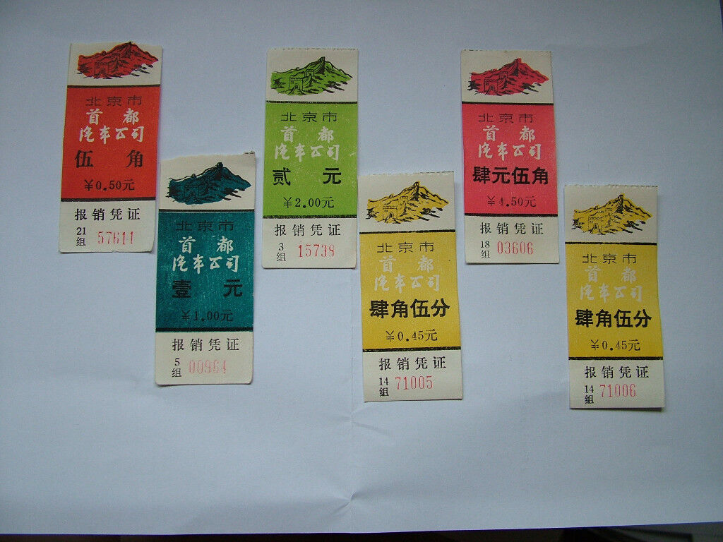 PRC Chinese Taxi ReceiptsTickets 1975in Virginia Water, SurreyGumtree - PRC Chinese Taxi Tickets, Various denominations. Date back to 1975. Not issued for many years now. Price quoted is for 1 off each. Buyer collects or makes postal arrangement