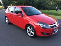 2008 VAUXHALL ASTRA 1.9 SRI CDTI 150 BHP 6 SPD * SATNAV* *PARKING SENSORS* family car bargain vectra