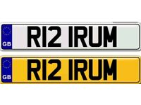 IRUM IRAM a private number plate for sale