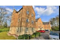 1 bedroom flat in Glenwood Drive, Sheffield, S6 (1 bed)