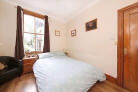 !SUMMER SALE! AMAZING Lewisham Double Room!