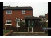 1 bedroom flat in Colman Court, Preston, PR1 (1 bed)