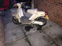 Vintage Yamaha £450 bargain