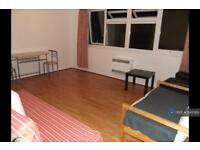 2 bedroom flat in North Ninth Street, Milton Keynes, MK9 (2 bed)