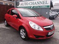 Vauxhall Corsa 1.2 i 16v Breeze 3dr£1,495 p/x welcome FREE WARRANTY. NEW MOT
