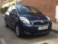 QUICK SALE!! HPI CLEAR!! TOYOTA YARIS HATCHBACK 2009 (59) 1.33 VVT-I TR 5 DOORS PRICE REDUCED
