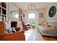 1 bedroom in Church Road, London, N17