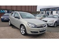 """TRADE IN TO CLEAR"" VAUXHALL ASTRA SRi 1.8 (2008) - 5 DOOR HATCH - LOW MILES - LONG MOT - HPI CLEAR!"