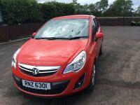 Vauxhall Corsa Active 5 door hatchback