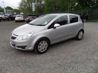 VAUXHALL CORSA D 2007 PETROL BREAKING FOR SPARES TEL 07814971951 HAVE FEW IN STOCK