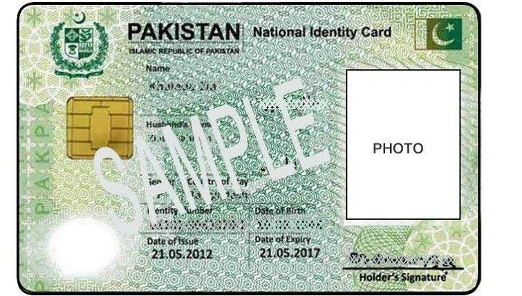 nadra card pakistani nicop overseas card home service