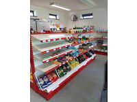 Shop display units. 11 sections in total with end units.