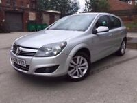 Vauxhall Astra 2008- Sxi - 2 former keepers - 2 keys - one year mot - clean example