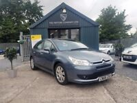 Citroen C4 2.0HDI 16V 6-SPEED EXCLUSIVE EU 4 138HP (grey) 2006