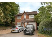 1 bedroom in Price Close, Bicester, OX26
