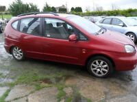 chevrolet tacuma parts from 3 1.6 petrol cars silver red and blue