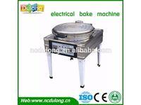 Electric baking pan