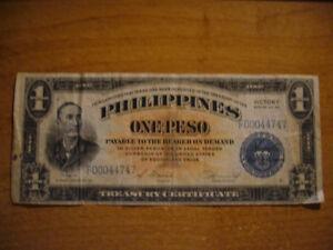 1944 US Philippines $1 One Peso Treasury Certificate Series 66