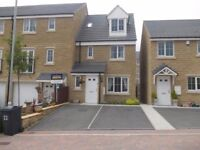 House for Rent in Huddersfield - 4 Bed, 3 Bath,​Wheathouse Grove, Huddersfield, HD2 2SU ​£750 pm