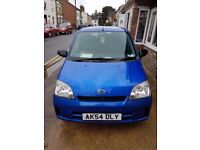 Daihatsu CHARADE cheapest road tax, insurance, recommended for new drivers, 1.0 engine petrol