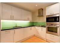 LUXURY 2 DOUBLE BED IN THE JUBILEE HEIGHTS DEVELOPMENT - 2 MINS FROM KILBURN UNDERGROUND
