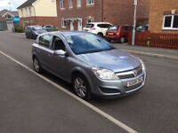 Vauxhall Astra 2008 5 door hatchback , low engine ,drives well ,px welcome