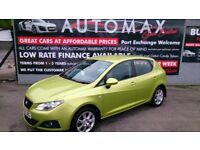 NEW SHAPE 2008 SEAT IBIZA 1.4 SE LIME/YELLOW 5 DOOR HATCH NEW MOT 93K WITH F/S/H CD ALLOYS E/W E/M +