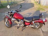 Yamaha Virago 535 Low Mileage 12 Months MOT