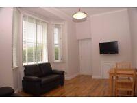 1 bedroom flat to rent Farnham Road - NO FEES