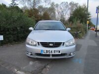 Kia Cerato 1.6 LX (aluminium/silver) 2005