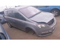 2007 VAUXHALL ZAFIRA ENERGY, 1.9 CDTI, BREAKING FOR PARTS ONLY, POSTAGE AVAILABLE NATIONWIDE