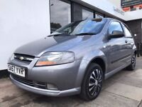 Chevrolet Kalos 1.2 S 3dr PARTS & LABOUR WARRANTY