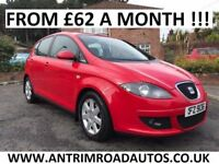 2007 SEAT ALTEA TDI AUTOMATIC ** FINANCE AVAILABLE ** ALL CARDS ACCEPTED