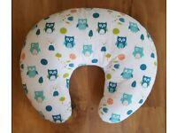 Mothercare breastfeeding pillow