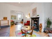 5 bedroom house in Rhodesia Road, London, E11 (5 bed)