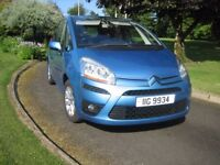 Wanted 4 Berth + touring Caravan 2000 on /Have Citroen c4 to swap or part ex