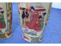 Vases - two Japanese style, good price