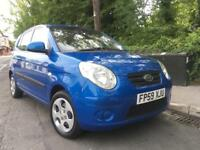 2009 Kia Picanto 1.1 12 Months Mot Low Miles £30 Road Tax