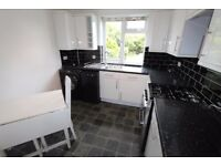 DSS WELCOME - 1 BED - ENFIELD CHASE