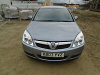 VAUXHALL VECTRA FOR QUICK SELL (150BHP)