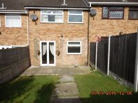 3 Bed Terraced House, Tulip Road, Awesworth, Nottingham, NG16 2RS