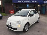 60 plate white Fiat 500 1.2 ( s/s ) POP 1 former keeper