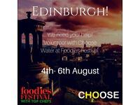 Volunteering at Foodies Festival Edinburgh. Free tickets, free beer, great references