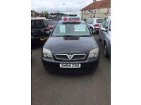 Vauxhall Vectra 2.2 MOT 13th Sept, Alloy Wheels, Electric Windows & Mirrors - KIRKCALDY