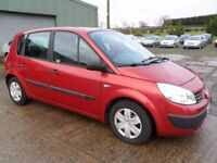 renault scenic parts from 10 cars petrol and diesel from 1999 to 2008