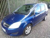VAUXHALL ZAFIRA 1.6 5 DOOR 2008 PETROL EXCLUSIVE BLUE 7 SEATER M.P.V 81,000 MILES M.O.T 8/04/18