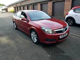 Vauxhall vectra 1.8 Sri **Just serviced and mot**