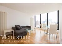 Stunning Two Double Bedroom, 2 Bathroom Property In A New Build Reserve Near Aldgate East