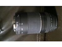 canon 75-300mm lense