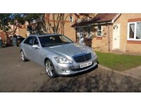 Mercedes Benz S Class Limo (2008 Plate)